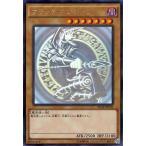 中古遊戯王 20AP-JP101 [ホロ] : ブラック・マジシャン