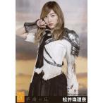 中古生写真(AKB48・SKE48) 松井珠理奈/CD「革命の丘」TOWER RECORDS特典生写真