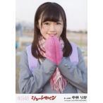 中古生写真(AKB48・SKE48) 中井りか/「みどりと森の運動公園」/CD「シュートサイン」劇場盤特典生写真