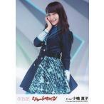 中古生写真(AKB48・SKE48) 坂道AKB/小嶋真子/「誰のことを一番 愛してる?」/CD「シュートサイン」劇場盤特典生写真