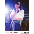 中古生写真(AKB48・SKE48) 後藤萌咲/「アクシデント中