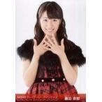 中古生写真(AKB48・SKE48) 藤田奈那/上半身/「2017.04.30」/AKB48グループ生写真販売会(AKB48グループトレーディング大会)会場限定生写真