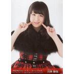 中古生写真(AKB48・SKE48) 川本紗矢/上半身/「2017.04.30」/AKB48グループ生写真販売会(AKB48グループトレーディング大会)会場限定生写真