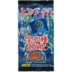 中古バディファイト フューチャーカード バディファイト[BF-X-CP02]バッツ キャラクターパック第2弾「むっちゃ!! 100円スタ