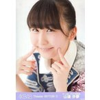 中古生写真(AKB48・SKE48) 山邊歩夢/バストアップ・顔