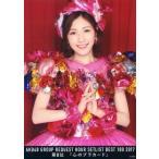中古生写真(AKB48・SKE48) 渡辺麻友/上半身/8位 『心のプラカード』/BD・DVD「AKB48 GROUP R
