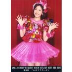 中古生写真(AKB48・SKE48) 渡辺麻友/膝上/8位 『心のプラカード』/BD・DVD「AKB48 GROUP REQ