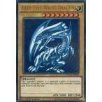 中古遊戯王 DUSA-EN043 [UR] : Blue-Eyes White Dragon/青眼の白龍