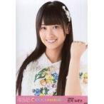中古生写真(AKB48・SKE48) 庄司なぎさ/バストアップ/