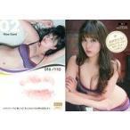 中古コレクションカード(女性) KISS 2 : 柳いろは/生キスカード(/110)/柳いろは トレーディングカード