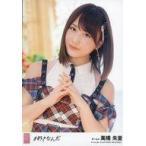 中古生写真(AKB48・SKE48) 高橋朱里/「#好きなんだ」/CD「#好きなんだ」劇場盤特典生写真