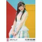 中古生写真(AKB48・SKE48) 野々垣美希/「プライベート