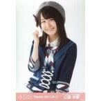 中古生写真(AKB48・SKE48) 山邊歩夢/上半身/AKB48 劇