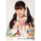 中古生写真(AKB48・SKE48) 竹内彩姫/上半身/SKE48 201