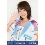 中古生写真(AKB48・SKE48) 太田奈緒/バストアップ/2018年 AKB48 Team 8 福袋 ランダム生写真