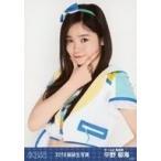 中古生写真(AKB48・SKE48) 中野郁海/バストアップ/2018年 AKB48 Team 8 福袋 ランダム生写真
