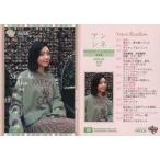 中古BBM 09 [レギュラーカード] : アン・シネ