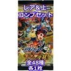 中古バディファイト フューチャーカード バディファイト[BF-X-CBT01]バッツ クライマックスブースター第1弾「最強バッツ覚醒!〜赤