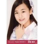中古生写真(AKB48・SKE48) 田屋美咲/バストアップ/AKB