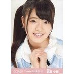 中古生写真(AKB48・SKE48) 武藤小麟/バストアップ/AKB