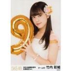 中古生写真(AKB48・SKE48) 竹内彩姫/上半身/SKE48 劇