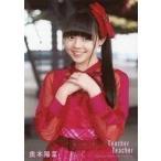 中古生写真(AKB48・SKE48) 奥本陽菜/「ロマンティック