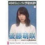 中古生写真(AKB48・SKE48) 後藤萌咲/CD「Teacher Teac