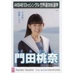 中古生写真(AKB48・SKE48) 門田桃奈/CD「Teacher Teac