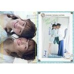 中古コレクションカード(女性) VACC-02/HD-003-RR : 愛美・尾崎由香/VACC-02/HD-003-