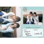 中古コレクションカード(女性) VACC-02/HD-007-R : 愛美・尾崎由香/VACC-02/HD-007-R