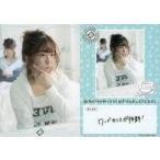 中古コレクションカード(女性) VACC-02/HD-008-N : 愛美・尾崎由香/VACC-02/HD-008-N