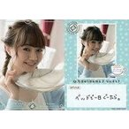 中古コレクションカード(女性) VACC-02/HD-013-N : 愛美・尾崎由香/VACC-02/HD-013-N