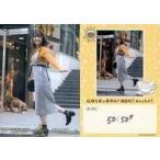 中古コレクションカード(女性) VACC-02/OA-022-R : 愛美/VACC-02/OA-022-R/レア/おで