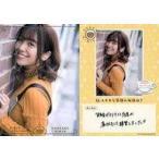 中古コレクションカード(女性) VACC-02/OA-023-R : 愛美/VACC-02/OA-023-R/レア/おで
