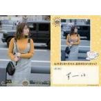 中古コレクションカード(女性) VACC-02/OA-025-N : 愛美/VACC-02/OA-025-N/ノーマル/