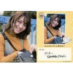 中古コレクションカード(女性) VACC-02/OA-027-N : 愛美/VACC-02/OA-027-N/ノーマル/