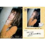中古コレクションカード(女性) VACC-02/OA-032-N : 愛美/VACC-02/OA-032-N/ノーマル/