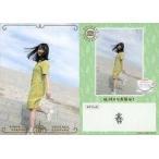 中古コレクションカード(女性) VACC-02/OO-037-R : 尾崎由香/VACC-02/OO-037-R/レア/