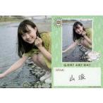 中古コレクションカード(女性) VACC-02/OO-043-N : 尾崎由香/VACC-02/OO-043-N/ノー
