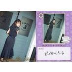 中古コレクションカード(女性) VACC-02/DA-053-R : 愛美/VACC-02/DA-053-R/レア/ドレ