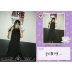 中古コレクションカード(女性) VACC-02/DA-056-N : 愛美/VACC-02/DA-056-N/ノーマル/