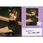 中古コレクションカード(女性) VACC-02/DA-057-N : 愛美/VACC-02/DA-057-N/ノーマル/