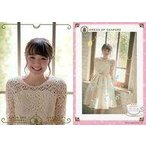中古コレクションカード(女性) VACC-02/DO-066-SR : 尾崎由香/VACC-02/DO-066-SR/ス