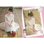 中古コレクションカード(女性) VACC-02/DO-067-RR : 尾崎由香/VACC-02/DO-067-RR/ダ
