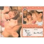 中古コレクションカード(女性) VACC-02/WK-086-R : 愛美・尾崎由香/VACC-02/WK-086-R
