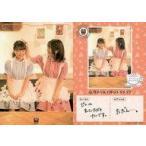 中古コレクションカード(女性) VACC-02/WK-095-N : 愛美・尾崎由香/VACC-02/WK-095-N