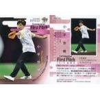 中古BBM FP01 [インサートカード] : 小平奈緒