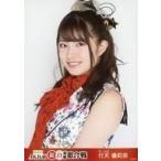 中古生写真(AKB48・SKE48) 行天優莉奈/バストアップ/