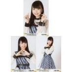 中古生写真(AKB48・SKE48) ◇大盛真歩/AKB48 チームB単