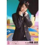 中古生写真(AKB48・SKE48) 森脇由衣/CD「ここがロドス